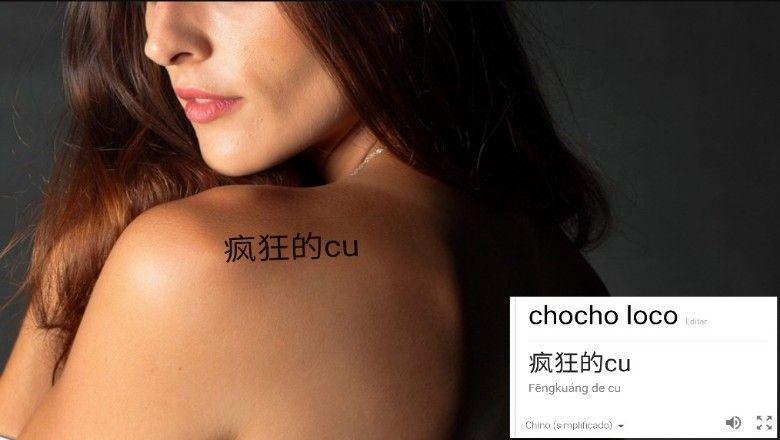 """Agrede a un tatuador al enterarse que en las letras chinas pone """"chocho loco"""""""
