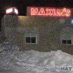 Descubren a 12 maridos en un puticlub tras quedarse dentro atrapados por la nieve